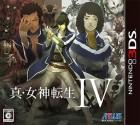 Boîte JAP de Shin Megami Tensei IV sur 3DS