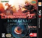 Boîte JAP de Resident Evil : Revelations sur 3DS