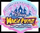 Logo de Disney Magical World sur 3DS