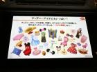 Photos de Disney Magical World sur 3DS