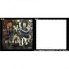 Photos de Shin Megami Tensei IV sur 3DS