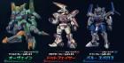 Capture de site web de The Little Battlers W Super Custom sur 3DS
