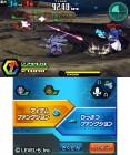 Screenshots de The Little Battlers W Super Custom sur 3DS