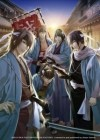 Artworks de Hakuoki : Memories of the Shinsengumi sur 3DS