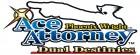 Logo de Phoenix Wright : Ace Attorney - Dual Destinies sur 3DS