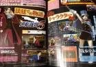 Scan de Phoenix Wright : Ace Attorney - Dual Destinies sur 3DS