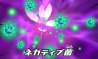 Screenshots de Yo-Kai Watch sur 3DS