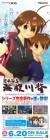 Artworks de Sayonara UmiharaKawase sur 3DS