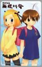 Capture de site web de Sayonara UmiharaKawase sur 3DS