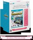 Boîte JAP de Nintendo Land sur WiiU