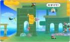 Capture de site web de Nintendo 3DS sur 3DS