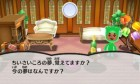Screenshots de The Denpa Men 3 : The Rise of Digitoll sur 3DS