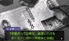 Capture de site web de Phoenix Wright : Ace Attorney - Dual Destinies sur 3DS