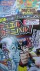 Scan de Yu-Gi-Oh! Zexal : World Duel Carnival sur 3DS