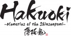 Logo de Hakuoki : Memories of the Shinsengumi sur 3DS