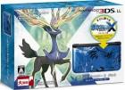 Boîte JAP de Pokémon X et Y sur 3DS