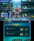Capture de site web de The Little Battlers Wars sur 3DS