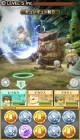 Screenshots de WonderFlick  sur WiiU