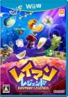 Boîte JAP de Rayman Legends sur WiiU