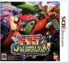 Boîte JAP de Toriko : Ultimate Survival sur 3DS