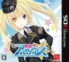 Boîte JAP de Stardust Amazoness sur 3DS