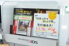 Photos de Monster Hunter 4 sur 3DS