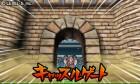 Screenshots de Inazuma Eleven GO Galaxy : Big Bang / Super Nova sur 3DS
