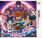 Boîte JAP de Inazuma Eleven GO Galaxy : Big Bang / Super Nova sur 3DS