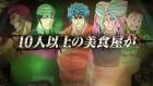 Capture de site web de Toriko : Ultimate Survival sur 3DS