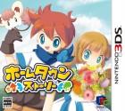 Boîte JAP de Hometown Story sur 3DS