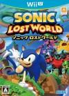 Boîte JAP de Sonic Lost World sur WiiU