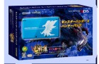 Boîte JAP de Monster Hunter 4 sur 3DS
