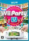 Boîte JAP de Wii Party U sur WiiU