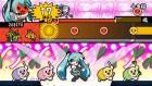 Screenshots de Taiko Drum Master Wii U Version sur WiiU