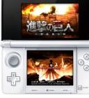 Screenshots de Attack on Titan : Mankind's Last Wings sur 3DS