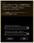 Screenshots de Bravely Default : For the Sequel sur 3DS