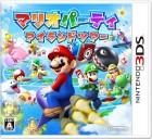 Boîte JAP de Mario Party : Island Tour sur 3DS