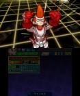 Screenshots de Hero Bank sur 3DS