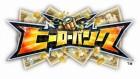 Logo de Hero Bank sur 3DS