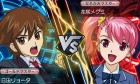 Screenshots de Cardfight!! Vanguard : Lock on to Victory sur 3DS