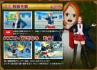 Capture de site web de One Piece Unlimited World : Red sur 3DS