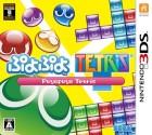 Boîte JAP de Puyo Puyo Tetris sur 3DS