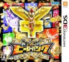 Boîte JAP de Hero Bank sur 3DS