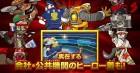 Capture de site web de Hero Bank sur 3DS
