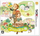 Image Harvest Moon : Connect to a New Land (3DS)