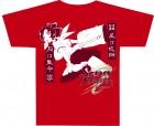 Photos de Senran Kagura Burst : Crimson Girls sur 3DS