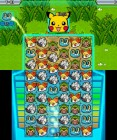 Screenshots de Pokémon Link: Battle! sur 3DS