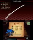 Screenshots de Weapon Shop de Omasse sur 3DS