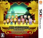 Image Theatrhythm Final Fantasy : Curtain Call (3DS)
