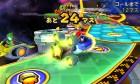 Screenshots de Mario Party : Island Tour sur 3DS